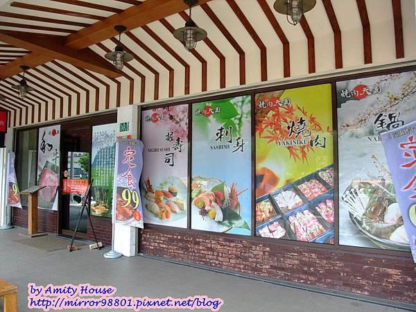 blog 101 Jun 燒肉天國20