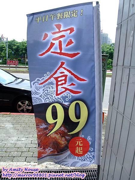 blog 101 Jun 燒肉天國25