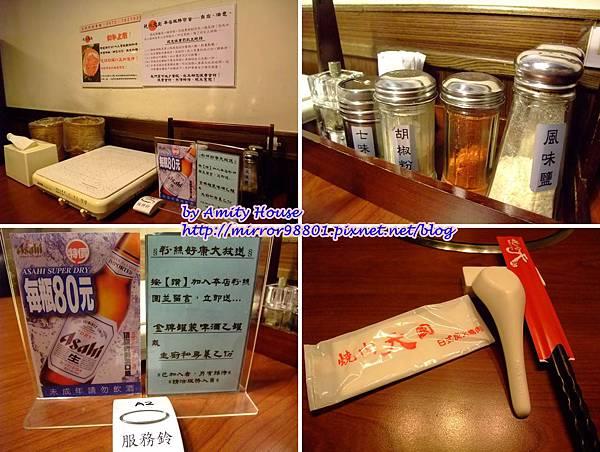 blog 101 Jun 燒肉天國27