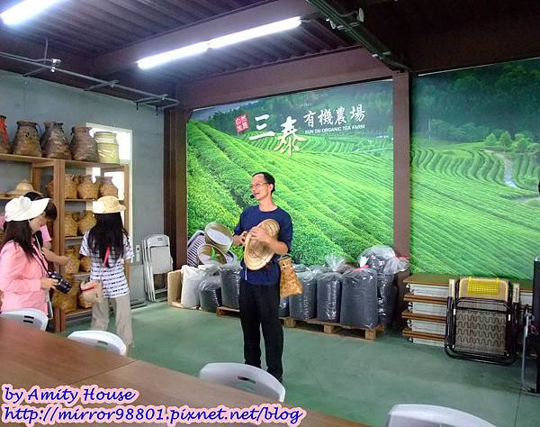 blog 1010627 三泰有機農場05