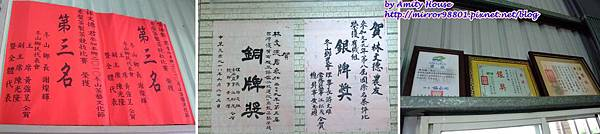 blog 1010627 三泰有機農場28