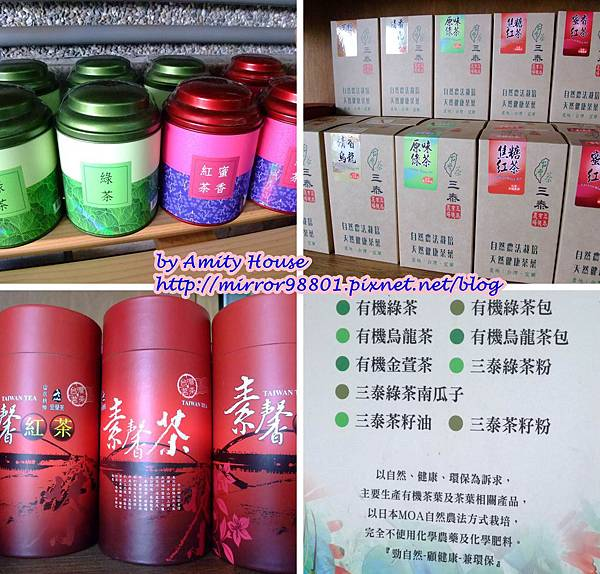 blog 1010627 三泰有機農場29