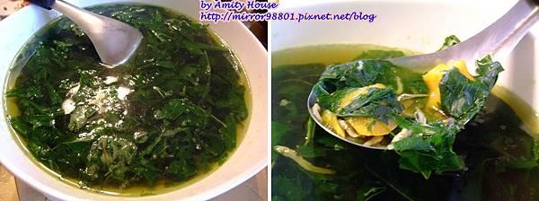 blog 1010627 田媽媽一佳村青草園12