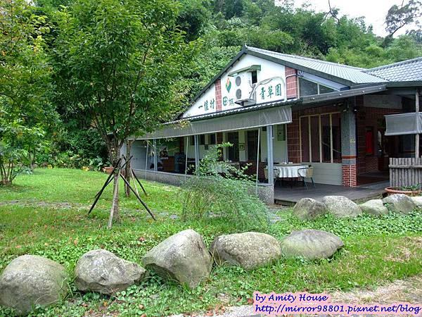blog 1010627 田媽媽一佳村青草園19