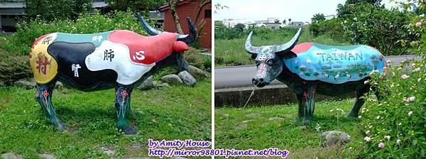 blog 1010627 田媽媽一佳村青草園21
