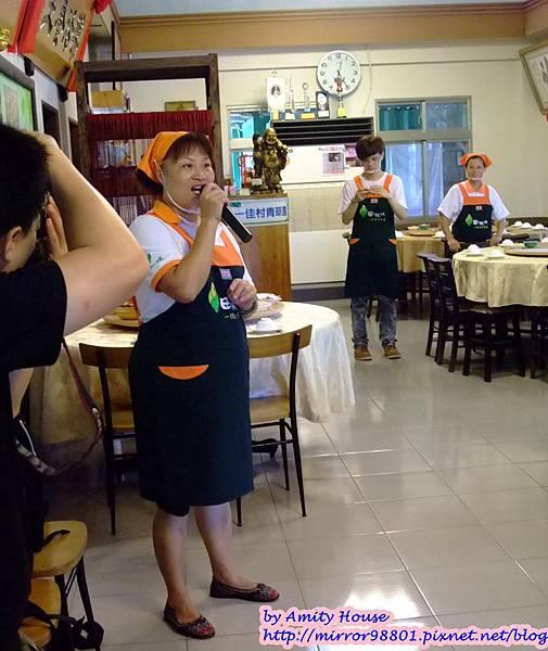 blog 1010627 田媽媽一佳村青草園22