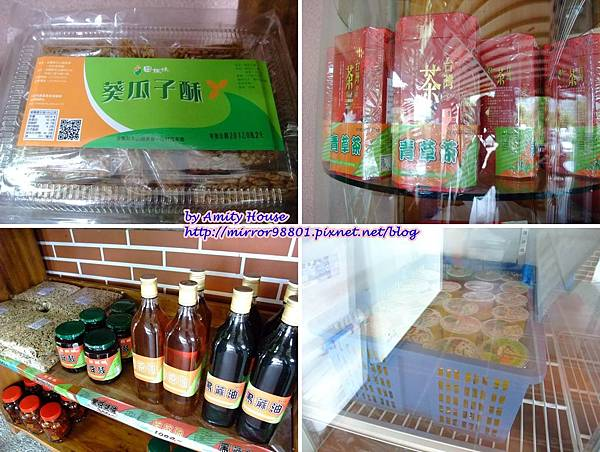 blog 1010627 田媽媽一佳村青草園26