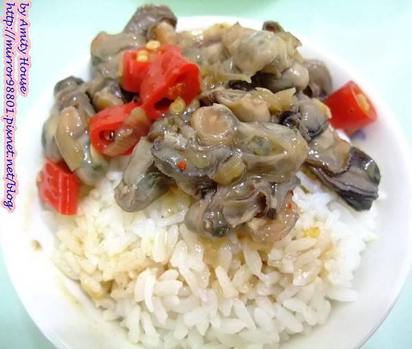 blog 101 Jul 珍珠牡蠣醬12