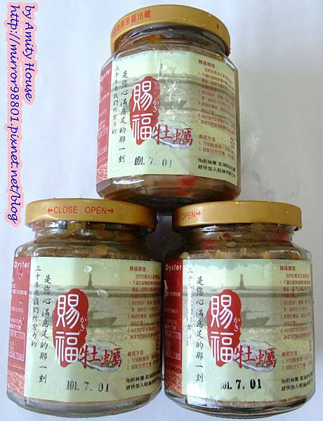 blog 101 Jul 珍珠牡蠣醬18