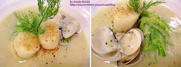 blog 1010707 Mo's Kitchen亮萌私房料理17