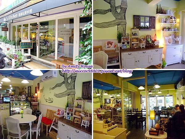 blog 1010707 Mo's Kitchen亮萌私房料理25