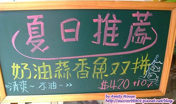 blog 1010707 Mo's Kitchen亮萌私房料理28