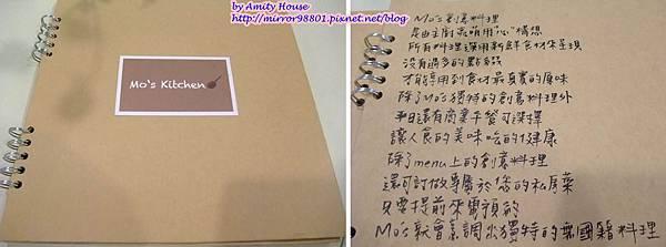 blog 1010707 Mo's Kitchen亮萌私房料理30