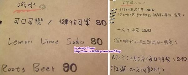 blog 1010707 Mo's Kitchen亮萌私房料理36