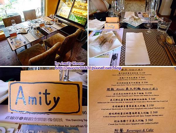 blog 1010714 Plus Belle好時光迴廊.藝文廚坊36