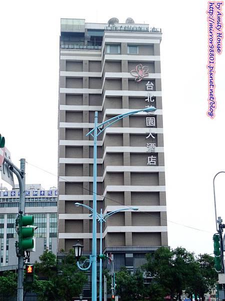 blog 101 Jan 台北花園大酒店 六國點心坊02
