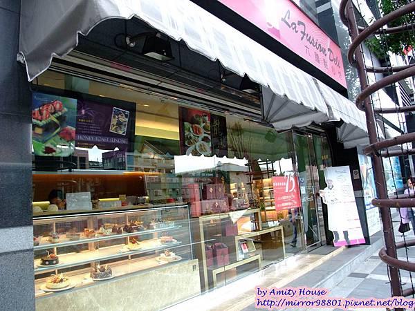 blog 101 Jan 台北花園大酒店 六國點心坊03