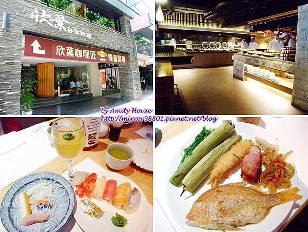blog 101 Apr 欣葉日本料理01
