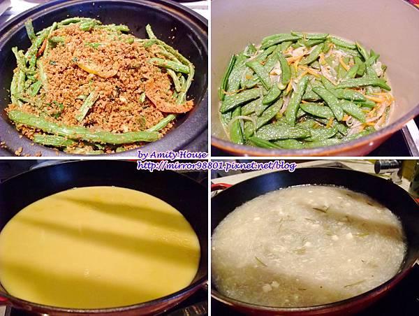 blog 1010316 W飯店 the kitchen table美食16