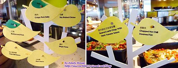 blog 1010316 W飯店 the kitchen table美食27