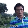blog 螺絲小姐要出嫁第二集幕後花絮 高丞寬(邱澤)16