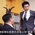 blog 螺絲小姐要出嫁第二集幕後花絮 高丞寬(邱澤)23