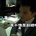 blog 螺絲小姐要出嫁第二集幕後花絮 高丞寬(邱澤)31