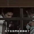 blog 螺絲小姐要出嫁第二集幕後花絮 高丞寬(邱澤)37