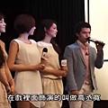 blog 螺絲小姐要出嫁第二集幕後花絮 高丞寬(邱澤)40