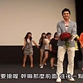 blog 螺絲小姐要出嫁第二集幕後花絮 高丞寬(邱澤)43