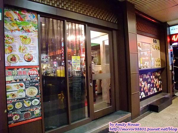 blog 101 Aug 平田壽司(原元氣壽司)(西門町店)22
