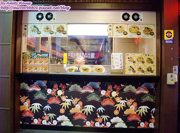 blog 101 Aug 平田壽司(原元氣壽司)(西門町店)23