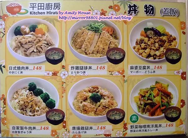 blog 101 Aug 平田壽司(原元氣壽司)(西門町店)25