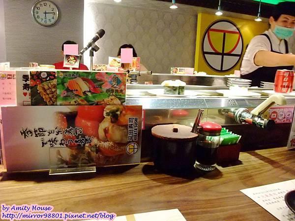blog 101 Aug 平田壽司(原元氣壽司)(西門町店)35