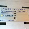 blog 101 Aug 華生水資源生技PET寶特瓶食品GPM大容量桶裝水02