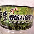 blog 101 Aug 華生水資源生技PET寶特瓶食品GPM大容量桶裝水04