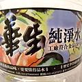 blog 101 Aug 華生水資源生技PET寶特瓶食品GPM大容量桶裝水05