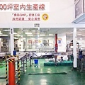 blog 101 Aug 華生水資源生技PET寶特瓶食品GPM大容量桶裝水11