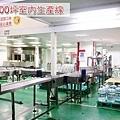 blog 101 Aug 華生水資源生技PET寶特瓶食品GPM大容量桶裝水12