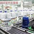 blog 101 Aug 華生水資源生技PET寶特瓶食品GPM大容量桶裝水13