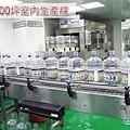 blog 101 Aug 華生水資源生技PET寶特瓶食品GPM大容量桶裝水14