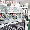 blog 101 Aug 華生水資源生技PET寶特瓶食品GPM大容量桶裝水15