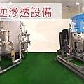 blog 101 Aug 華生水資源生技PET寶特瓶食品GPM大容量桶裝水16