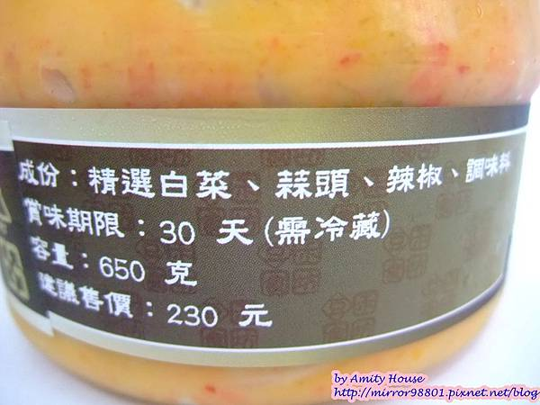 blog 101 Aug 豆禾食坊 韓式泡菜 金莎泡菜13