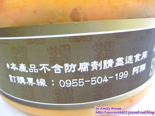 blog 101 Aug 豆禾食坊 韓式泡菜 金莎泡菜14