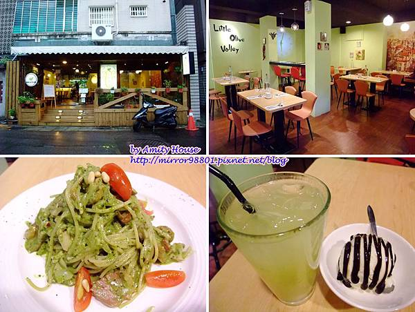 blog 101 Aug 小橄欖園義式創意廚房01