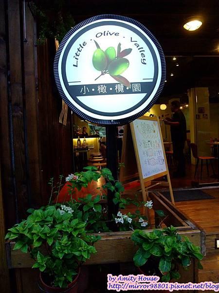 blog 101 Aug 小橄欖園義式創意廚房14