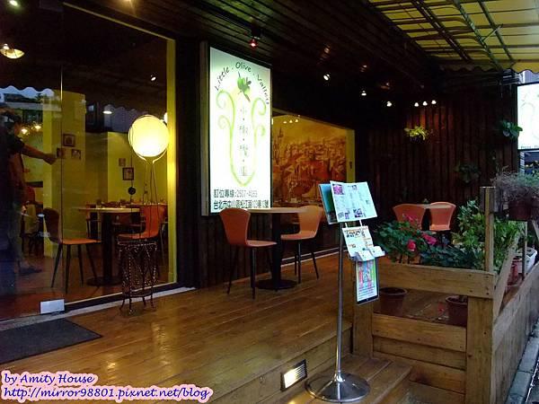 blog 101 Aug 小橄欖園義式創意廚房15