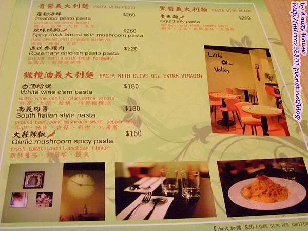 blog 101 Aug 小橄欖園義式創意廚房36