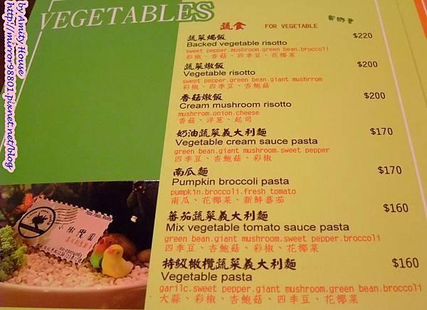 blog 101 Aug 小橄欖園義式創意廚房37